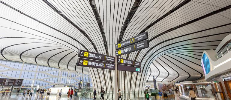 La chine offre au monde le plus grand terminal aéroportuaire jamais construit !